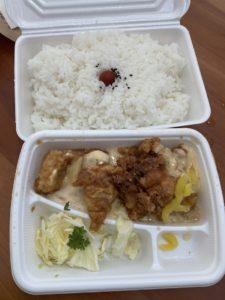 チキン南蛮弁当(洋風)